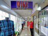 бренды одежды попавшие под санкции