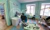 Ортопедический кабинет поликлиники