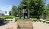 Памятник Пушкину Барнаул