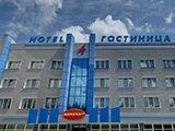 Аэропорт, гостиница