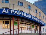 Алтайский Государственный Аграрный Университет, Экономический факультет