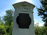 Памятник борцам за советскую власть