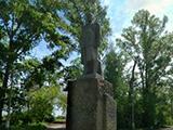 Памятник В.И. Ленину. Нагорный парк