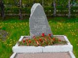 Памятный камень на площади Жукова