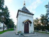 Часовня Святого Благоверного Князя Александра Невского