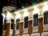 Музейно-экспозиционный фонд Главного управления Банка России по Алтайскому краю