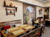 Баклажан, кафе-ресторан